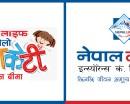 नेपाल लाइफको 'नौलो केटाकेटी जीवन बीमा योजना' सार्वजनिक