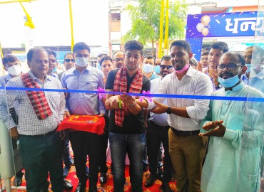 Bajaj's new showroom in Janakpur, sales, service and spares will be available